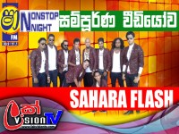 Shaa Nonstop Night Sahara FlashLive Musical Show 2017 Warakapola