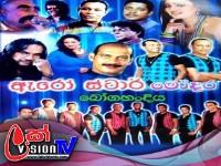 Arrowstar Live Musical Show Modara - 2017