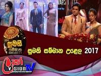 Sumathi Tele Awards 2017