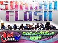 Sahara Flash Live Musical Show Athurugiriya - 2017