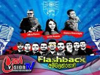 FLASHBACK Live Musical Show Ambalangoda - 2017