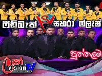 Attack Show Feed Back Vs Sahara Flash Live Musical Shows 2017 Puttalam
