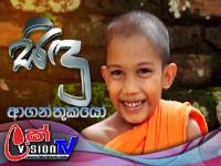 Aganthukayo (Malee -3 Sidhu) 2018-04-15