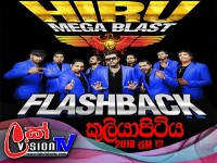 Hiru Mega Blast Flash Back Live Musical Shows 2018 at Kuliyapitiya