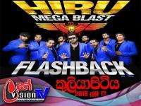 Hiru Mega Blast Flash Back Live Musical Shows 2018 at Kuliyapitiya