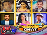 Hiru TV Copy Chat EP 309 | 2018-08-19