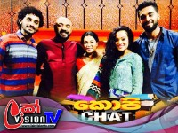 Hiru TV Copy Chat EP 314 | 2018-09-23