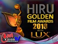 Hiru Golden Film Awards 2018 - 27-10-2018