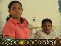 Tele Film Balaporothuwa