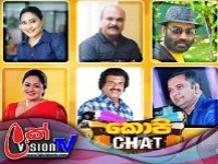 Hiru TV Copy Chat | EP 337 | 2019-03-31