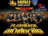 Hiru Mega Blast Blast Live With Flash Back 2019
