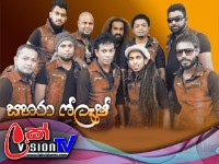 Sahara Flash Live Musical Shows Ginimellagaha 2019