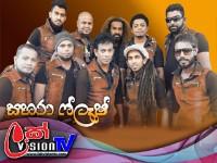 Sahara Flash Live Musical Shows Ginimellagaha 2019