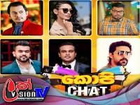 Copy Chat 2019/07/14 P1