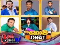 Copy Chat 2019/09/08 P3