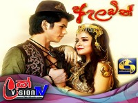 Aladin | Episode 16- (2019-10-06)