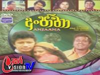 Anjana  Full Movie