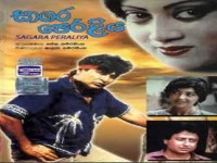 Sagara Peraliya Sinhala Movie