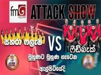 Sahara Flash Vs Feed Back FM Derena Attack Show 2019 Live