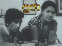 Pooja Sinhala  Movie