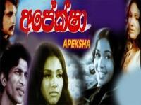 Apeksha Sinhala
