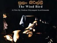 Sulan Kirilli Sinhala Movie