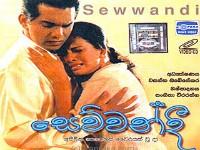 Sewwandi Movie