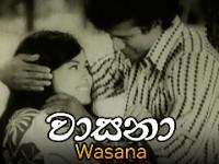 Wasana Movie (1976)