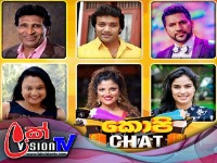 Hiru TV Copy Chat Part 1 - 2020-01-05