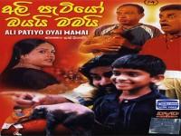 Ali Patiyo Oyai Mamai Sinhala Movie