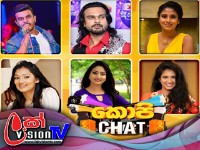 Hiru TV Copy Chat Part 2 2020-01-12