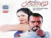 Rajjumala  Sinhala Movie