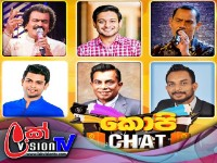 Hiru TV Copy Chat | EP 375 | 2020- 01- 26