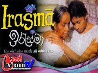 Irasma Sinhala Movie