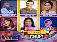 Hiru TV Copy Chat Part 1 2020-03-15