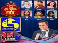 Hitha Illana Tharu  2020.05.03 Part 1