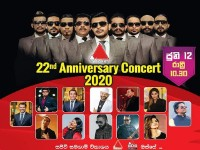 Sirasa TV 22nd Anniversary Concert Flash Back Live Musical Shows 2020 P1