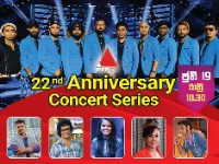 Sirasa TV Anniversary Concert Series | Sahara Flash