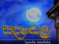 Sanda Madala -04-07-2020