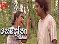 Sedona Complete Dramas