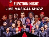 Sirasa Election Night 05-08-2020