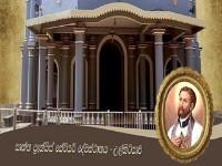 Church Ulhitiyawa, Wennappuwa 3rd Wisdom - St. Francis Xavier