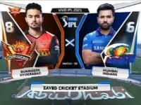 M55: SRH vs MI – Match Highlights