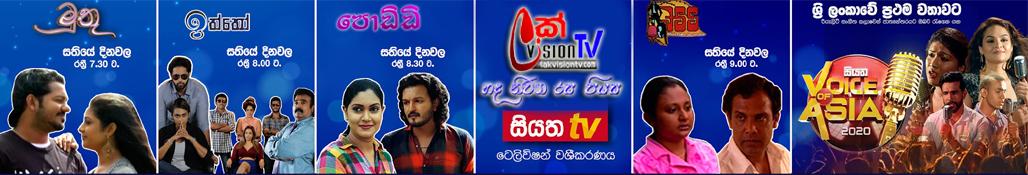Lakvision TV